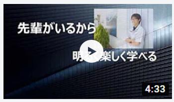 ヒューマンアイズ 会社紹介